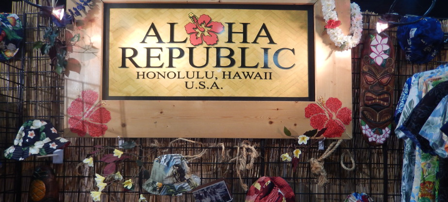 Aloha Republic Wholesale Hawaiian Apparel